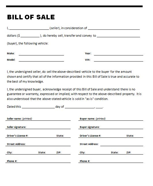 Bill Of Sale For Auto Free Printable Documents