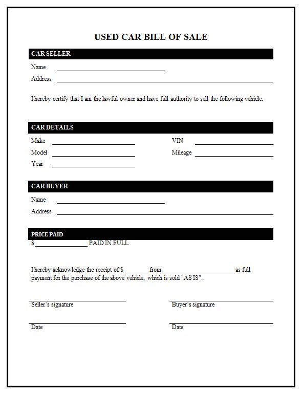 Used Car Bill Of Sale Form - Free Printable Documents